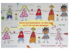 Sommerfestgottesdienst-Plakat